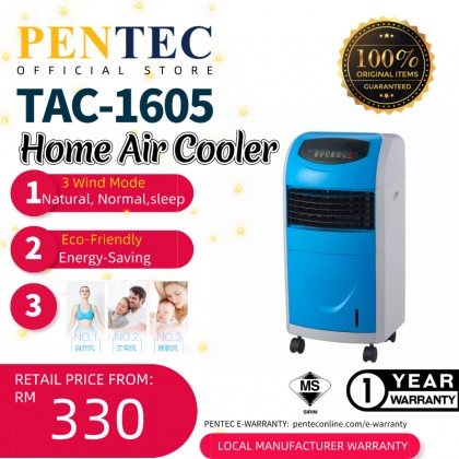 PENTEC Air Cooler TAC-1605 8L Home Air Cooler for Indoor Use Evaporative with Water Cooling System